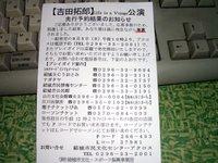 Img20070804_230328