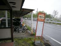 P50_20080426_134804