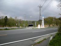 P50_20080429_081644