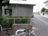 P50_20080727_092246
