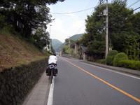 P50_20080809_070404