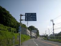 P50_20080810_073344