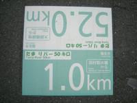 P50_20080906_143434