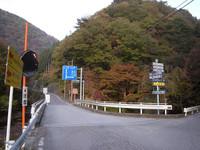 P50_20081102_070320