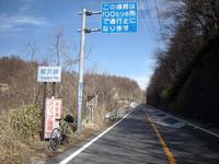 P50_20090412_090032
