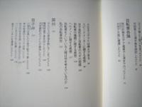 P50_20100516_134656