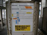 P50_20101024_121900