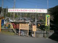 P50_20101212_112550