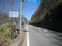P50_20110417_095630