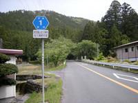 P50_20110502_091244