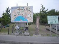 P50_20110817_055344