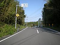 P50_20111008_143600