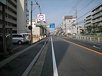 P50_20111010_091716