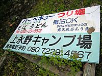 P50_20111103_151846