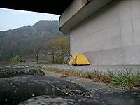 P50_20111105_054946