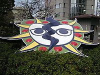 P50_20120311_115420