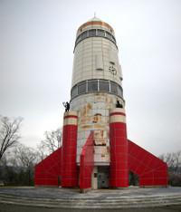 Kosmotower