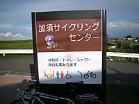 P50_20120504_165156