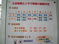 P50_20120518_101816