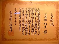 P50_20120518_114630