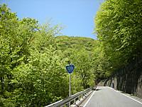 P50_20120519_113732