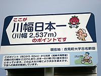 P50_20120520_083932