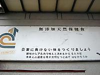 P50_20120610_095726
