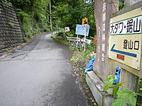 P50_20120610_100544
