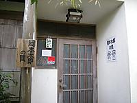 P50_20120623_093540