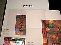 P50_20120624_112702