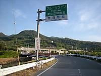 P50_20120825_060446