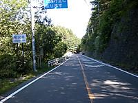 P50_20120826_085516