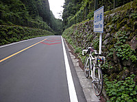 P50_20120908_093956