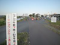 P50_20121020_071554