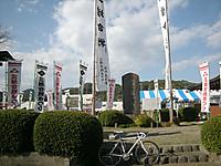 P50_20121020_134702