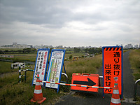 P50_20121027_113120