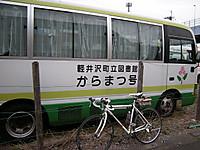 P50_20121111_093630