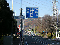 P50_20121208_091344