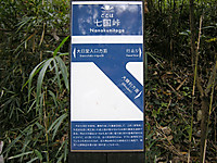 P50_20121215_102226