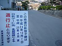 P50_20130413_065506