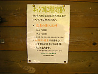 P50_20130501_165250
