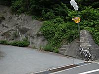 P50_20130713_124235