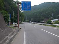 P50_20130813_064253