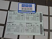 P50_20131014_100357