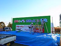 P50_20131122_152742