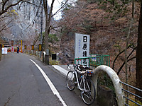 P50_20131207_112635