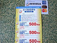 P50_20140410_080412