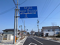P50_20140412_083121