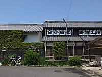 P50_20140427_102538