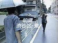 20140802shibuyae_01